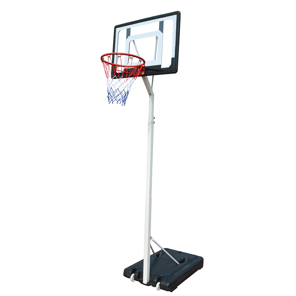 2.6M Adjustable Basketball Hoop